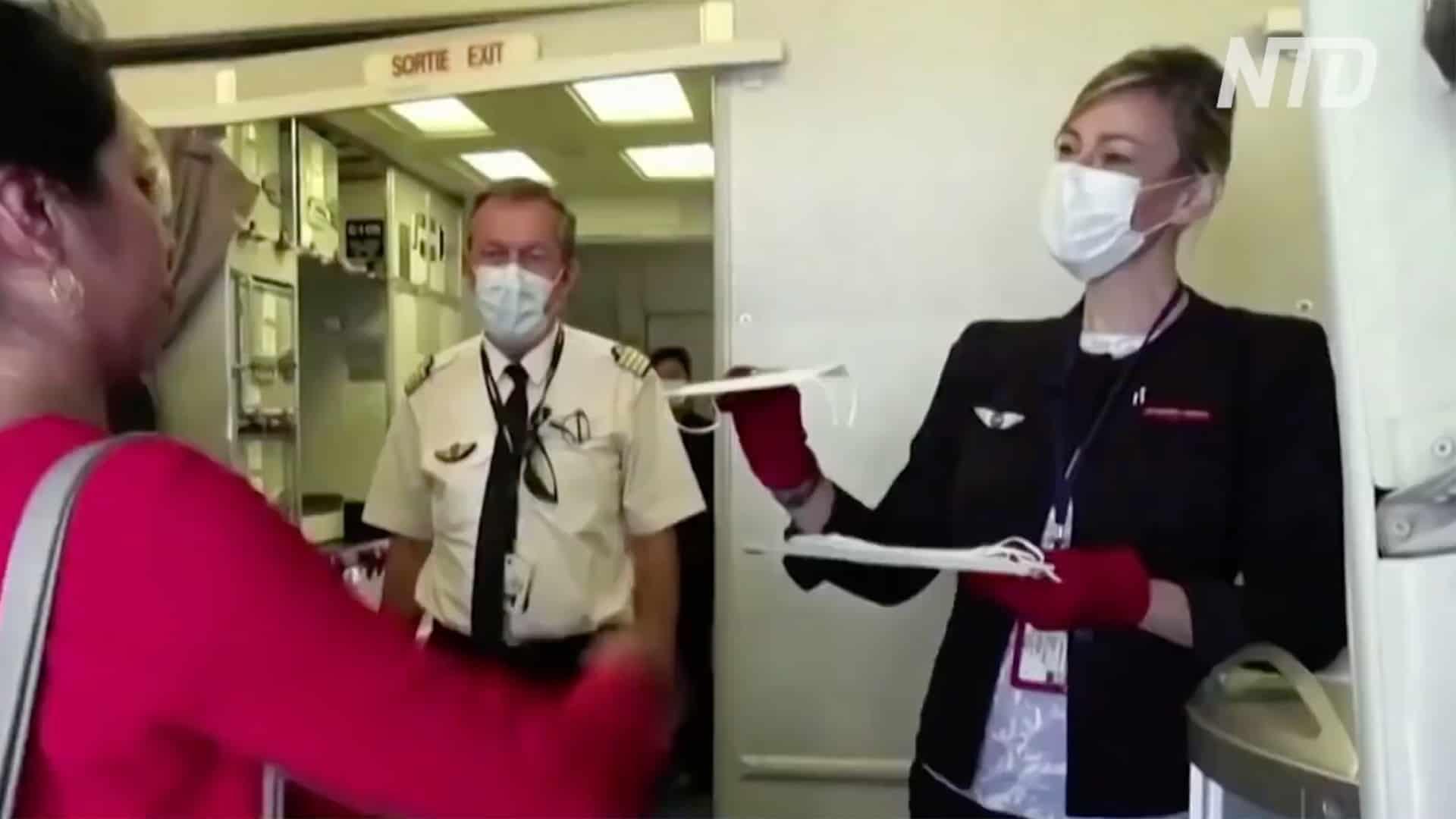 Hôtesse de l'air
